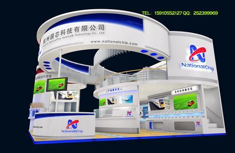 重庆腾达展览展示——展台案例