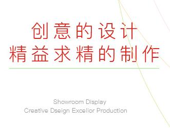 重庆展览展示